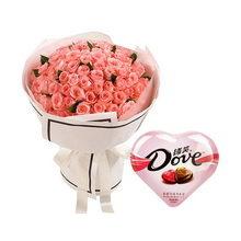 99枝戴安娜玫瑰、巧克力一盒图片