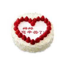 巧克力水果蛋糕图片