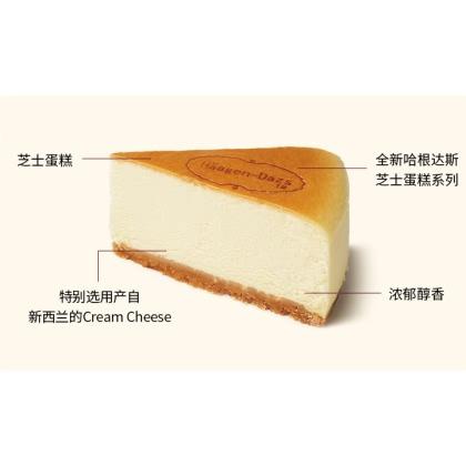 yuanxing枝图片