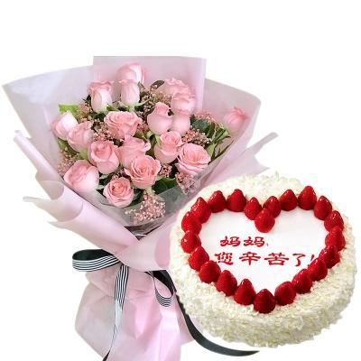 19朵粉佳人玫瑰+圆形水果蛋糕图片