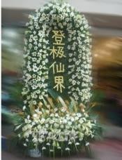 百合围成的拱形的形状,中间菊花拼成的登极仙界四个大了,下面菊花点缀,散尾葵装饰。