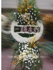 白色菊花,百合点缀,粉色小簇菊拼成一路走好四个字,天堂鸟和散尾葵装饰。