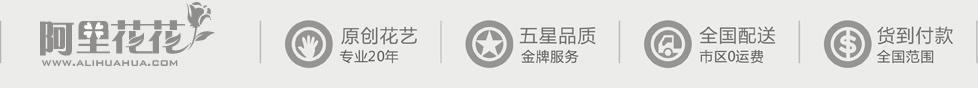 中国订花网